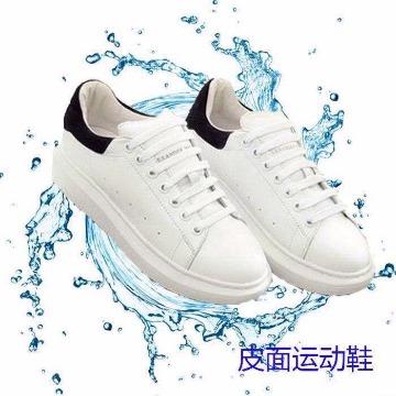 运动鞋清洗三双免费上门取送