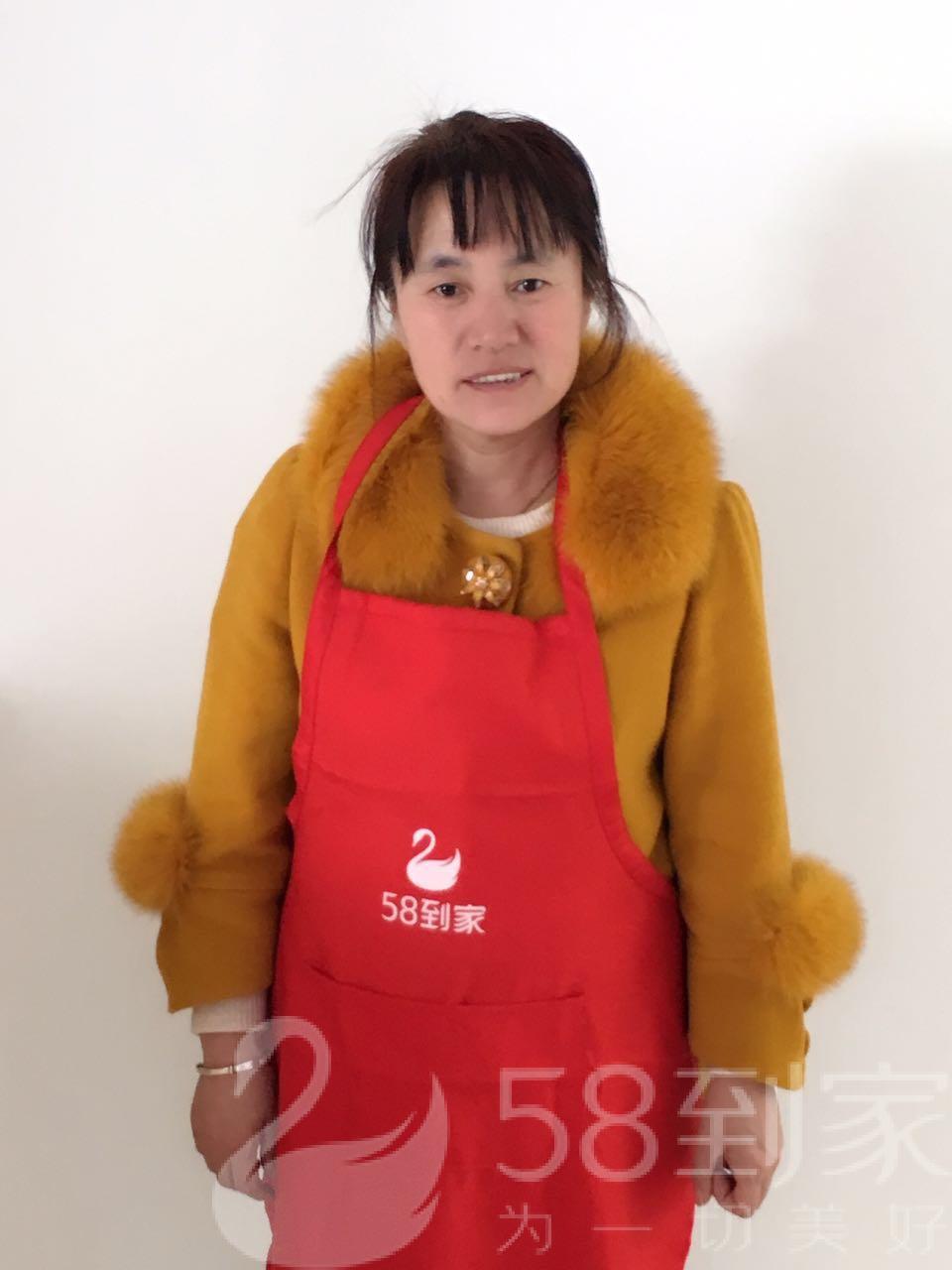 保洁师李双