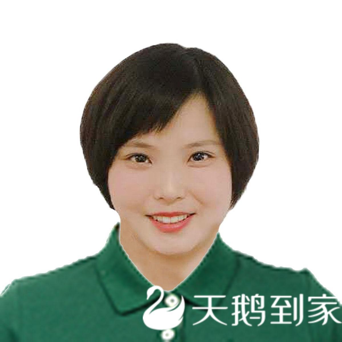家电养护师张雪雯
