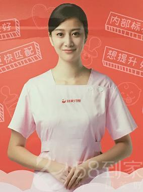 保洁师黄凯文
