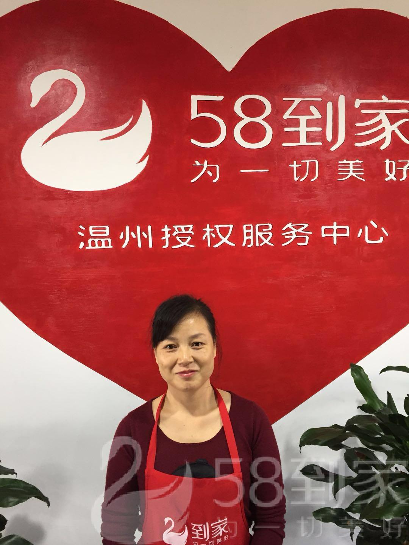 保洁师邓荣平