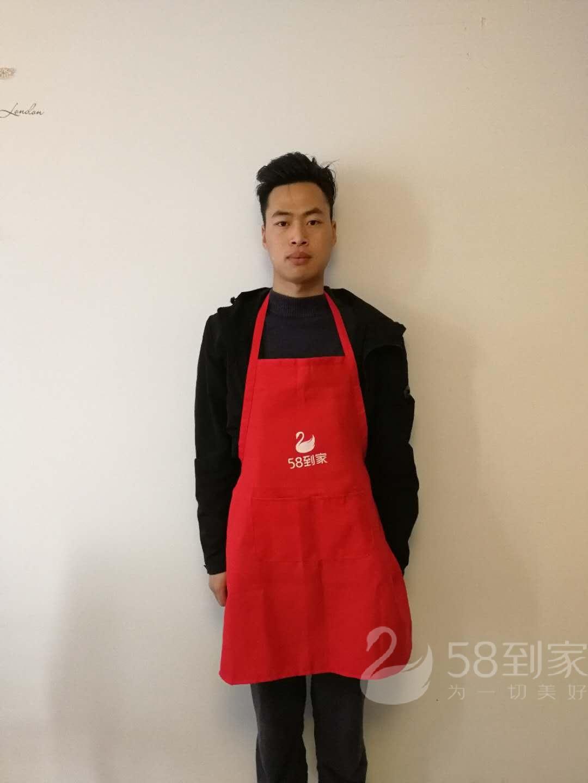 保洁师刘著