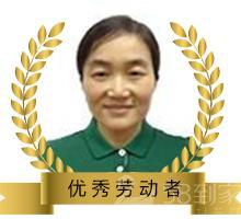 家电养护师王芹