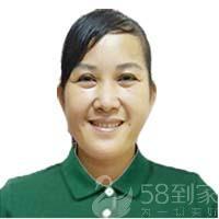 保洁师杨秀平