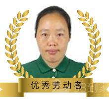 保洁师李琼