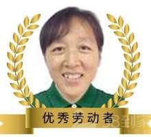 保洁师李二妮