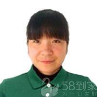 家电养护师李雪莲