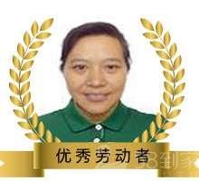 保洁师叶文洪