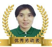 保洁师禹明娟