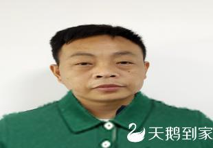 家电养护师陈开顺