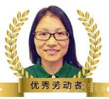 保洁师陈琼