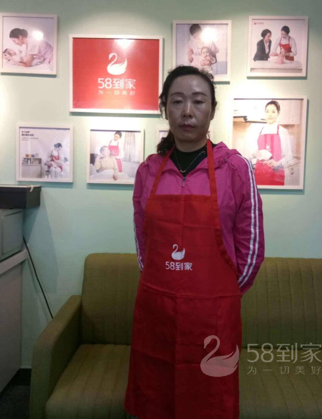 保洁师李永莲