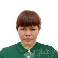 保洁师陈桂连