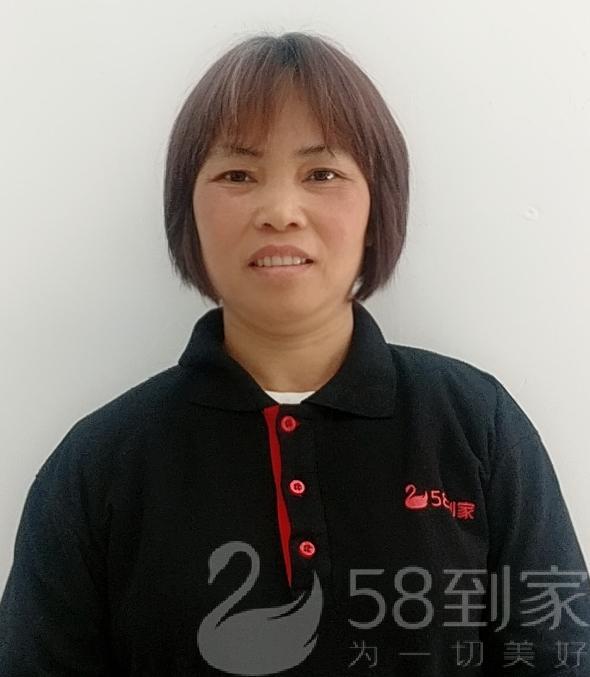 保洁师黎理娟