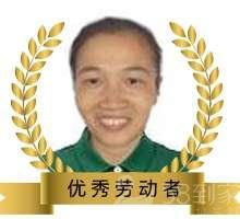 家电养护师陈佑平