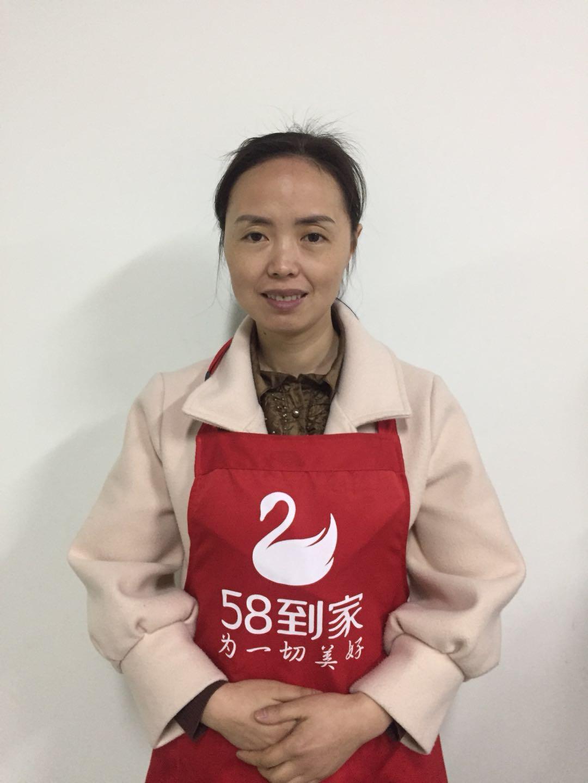 保洁师郑梅