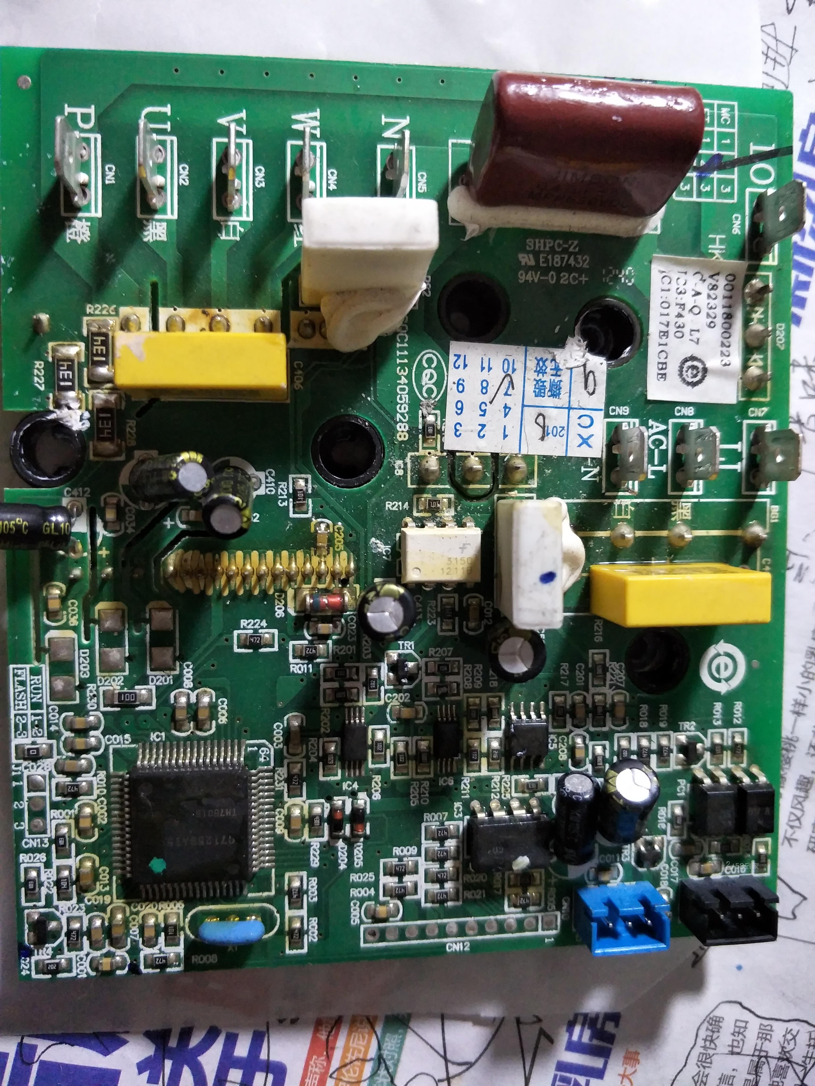 电路板 3456_4608 竖版 竖屏