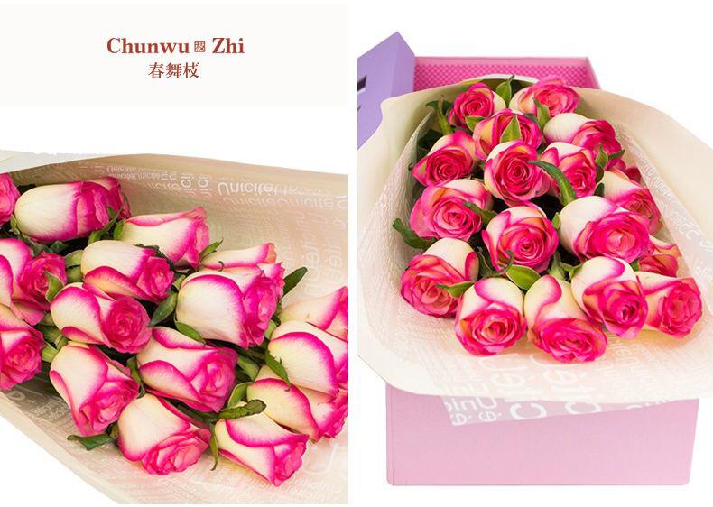 榆林鲜花绿植 20枝红袖玫瑰礼盒包装配草贺卡  榆林唯美花艺鲜花坊