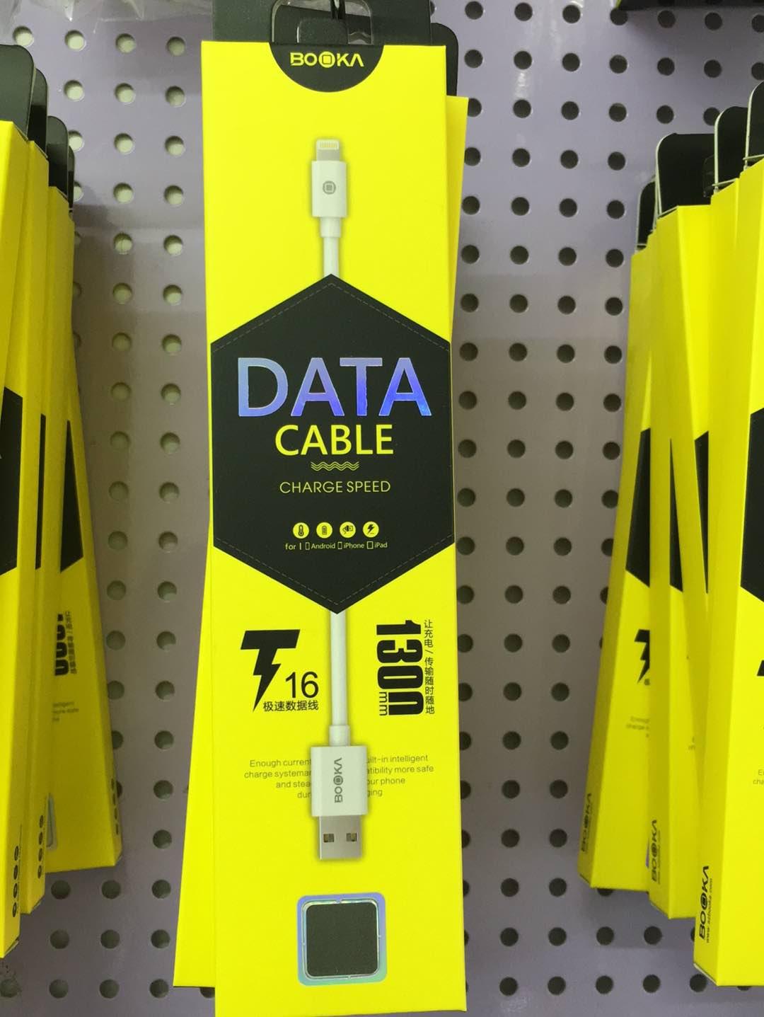 沈阳家庭维修 手机充电适配器,数据线  查看商家 天悦通讯 沈阳 企业