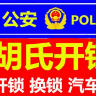 logo 背景 壁纸 标识 标志 设计 图标 330_330
