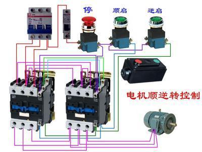 电路 电灯 led 开关 插座 维修 安装 改造