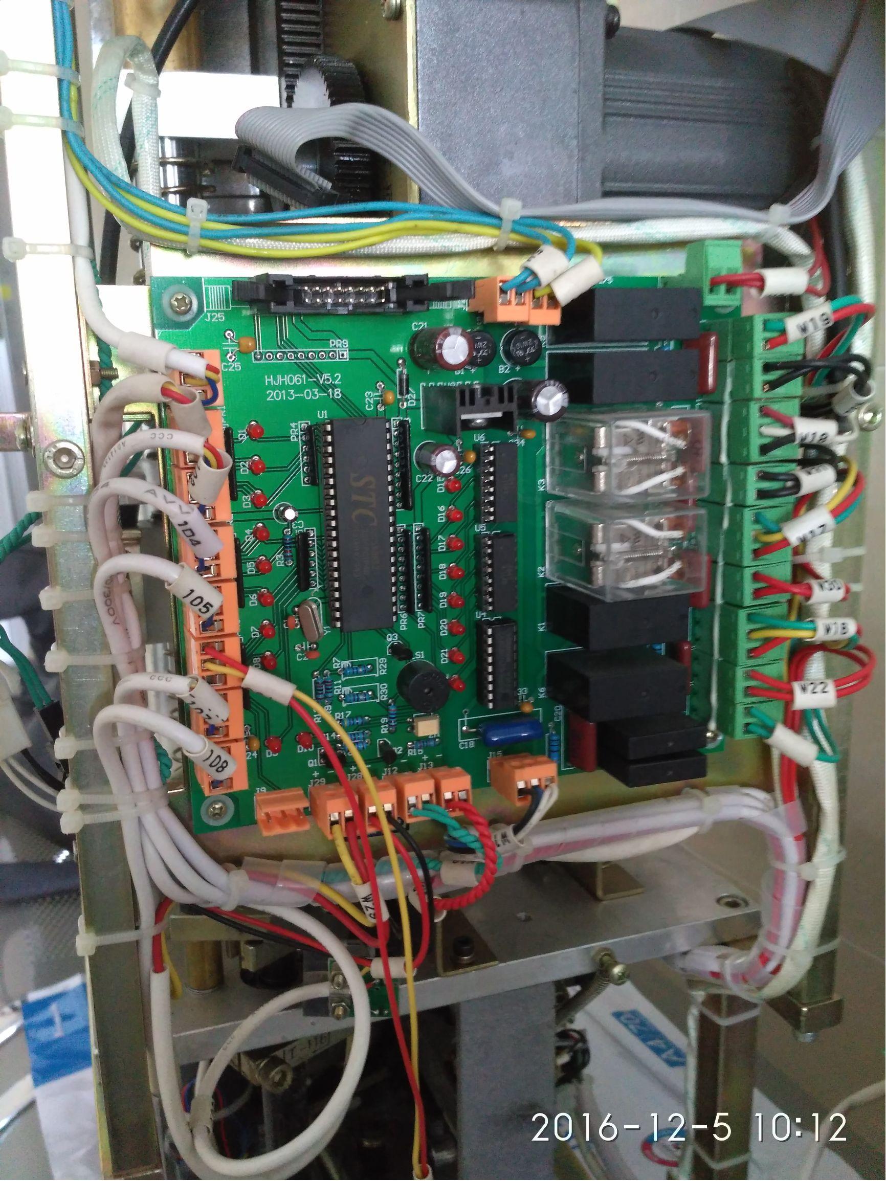 匣箱电路改造维修