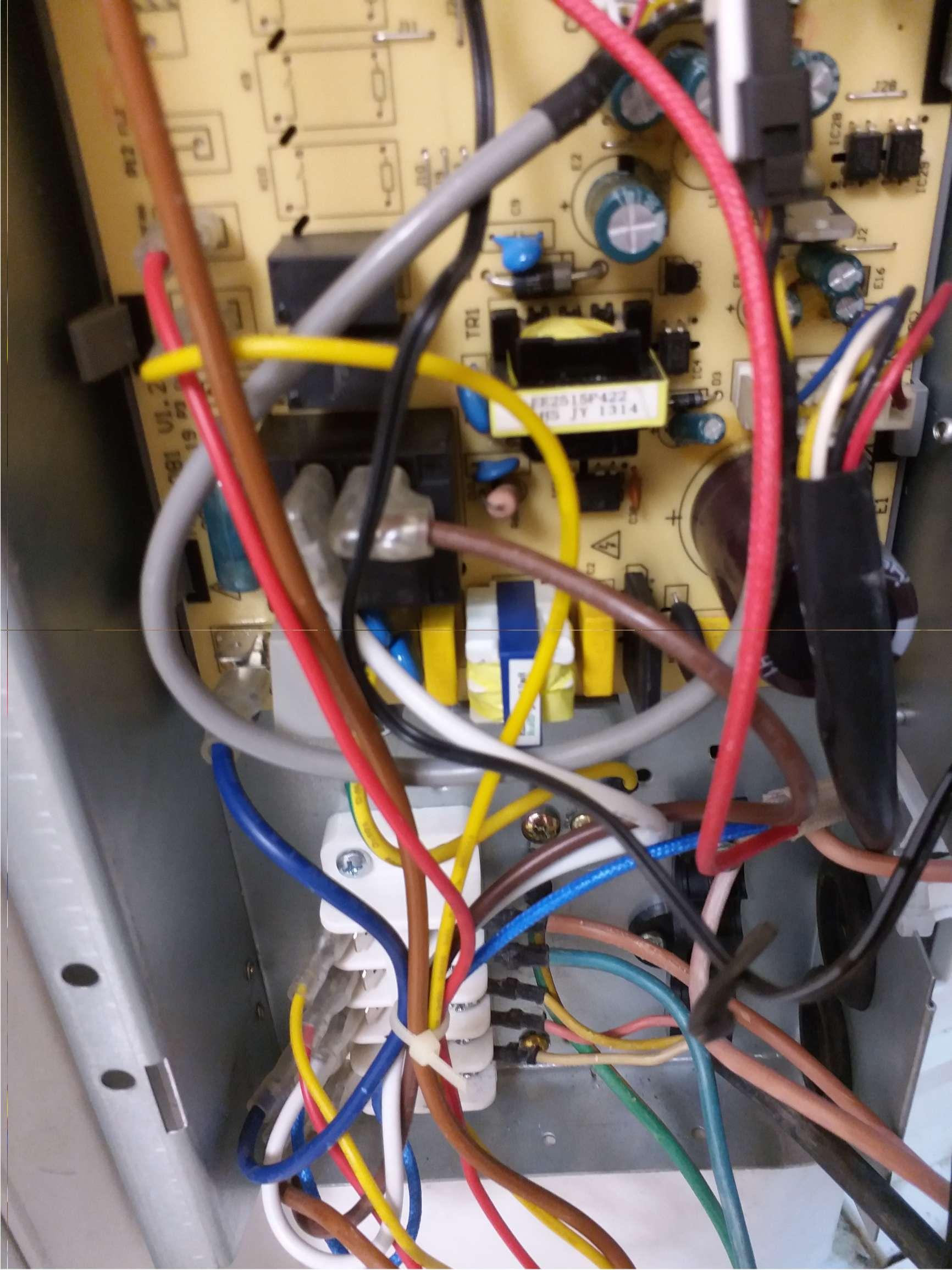 电磁炉维修