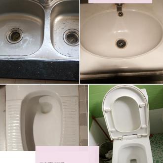 马桶安装疏通洗菜洗手洗脸盆地漏。