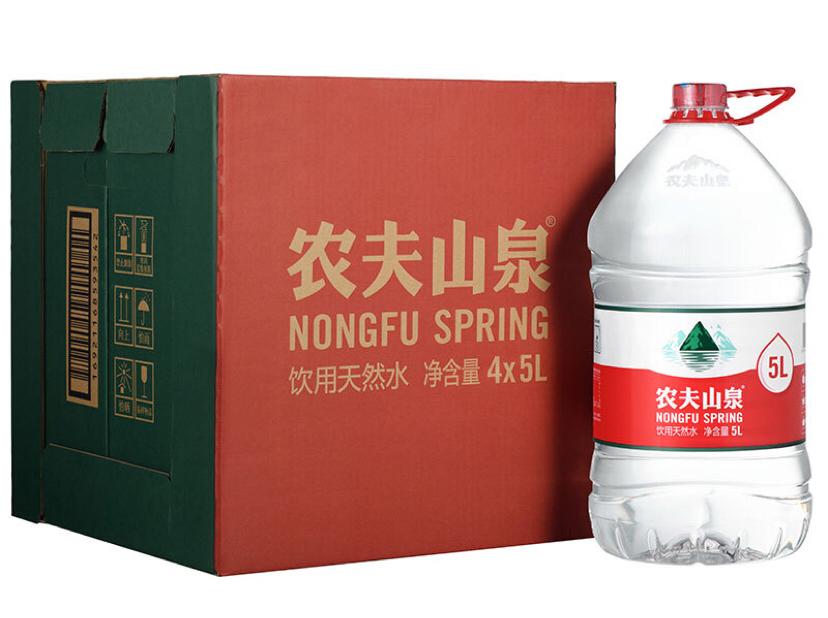 农夫山泉桶装水娃哈哈润田桶装水瓶装水红谷滩高新青山湖全城送水