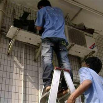 空调移机,加氟,维修,回收拆装,各种故障维修服务!
