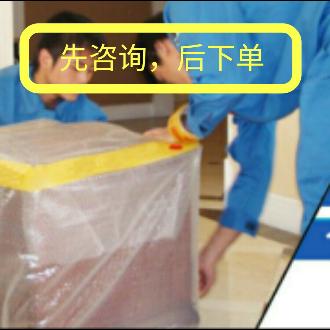 物品搬运工小时工装卸工搬家工厂房搬迁