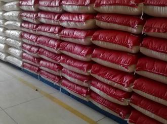 批发零售大米面粉豆油各种杂粮