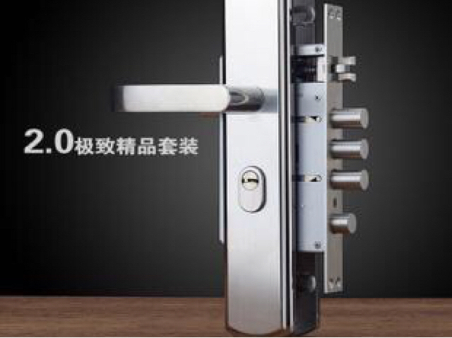 110备案,开锁,换锁,指纹锁,汽车遥控钥匙
