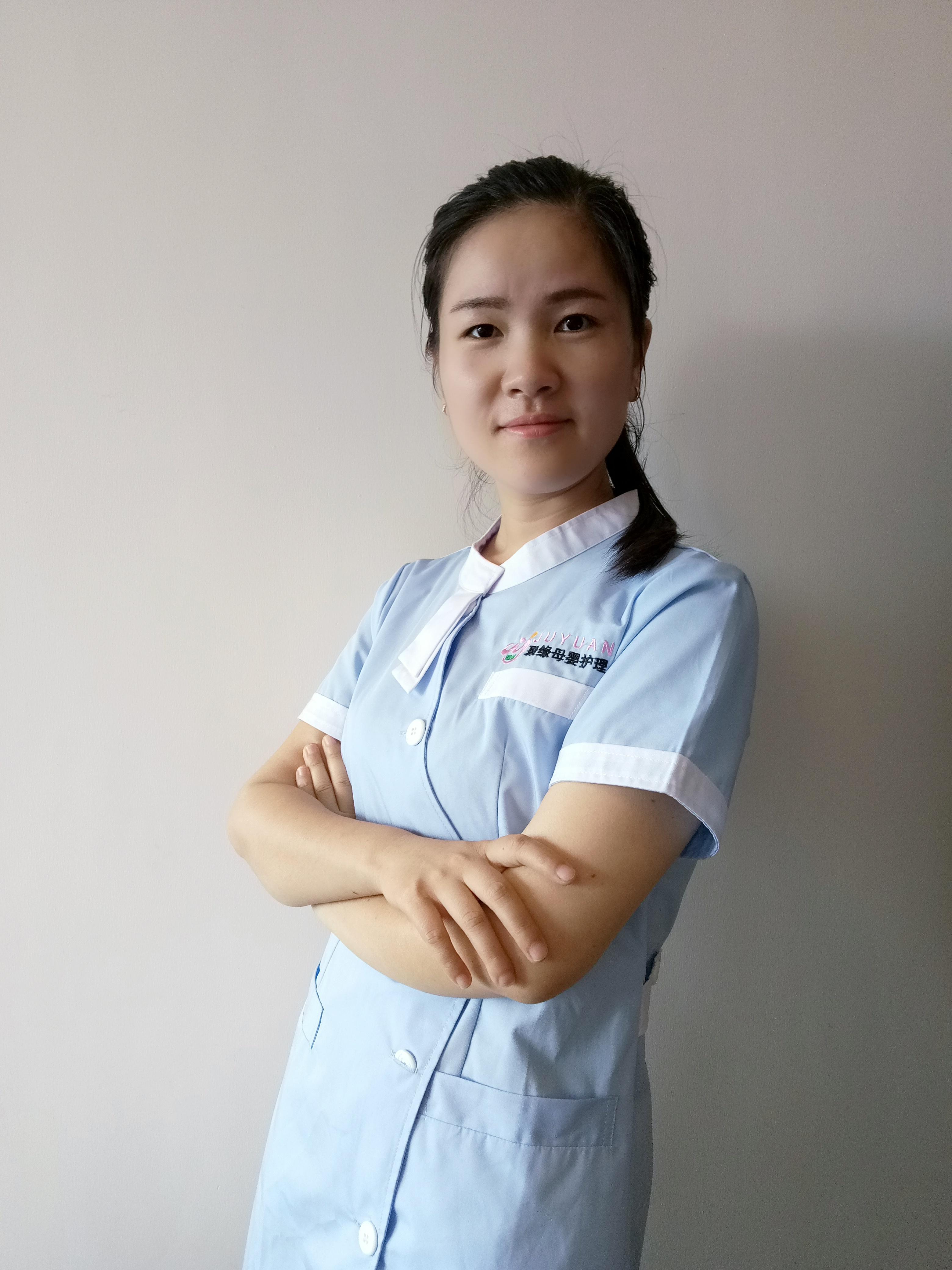 重庆聚缘母婴护理有限公司