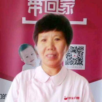 到家月嫂刘阿姨