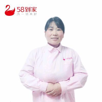 58到家月嫂朱阿姨