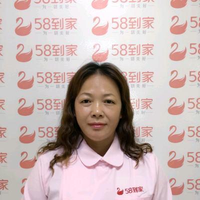 58到家月嫂岑灿艺
