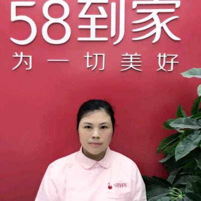 58到家月嫂王阿姨