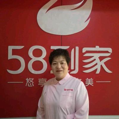 58到家月嫂郑阿姨