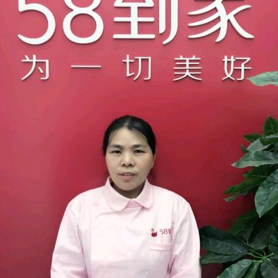 58到家月嫂徐阿姨