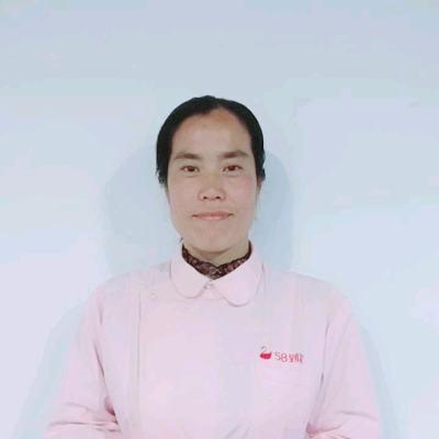 58到家育儿嫂郭秀英