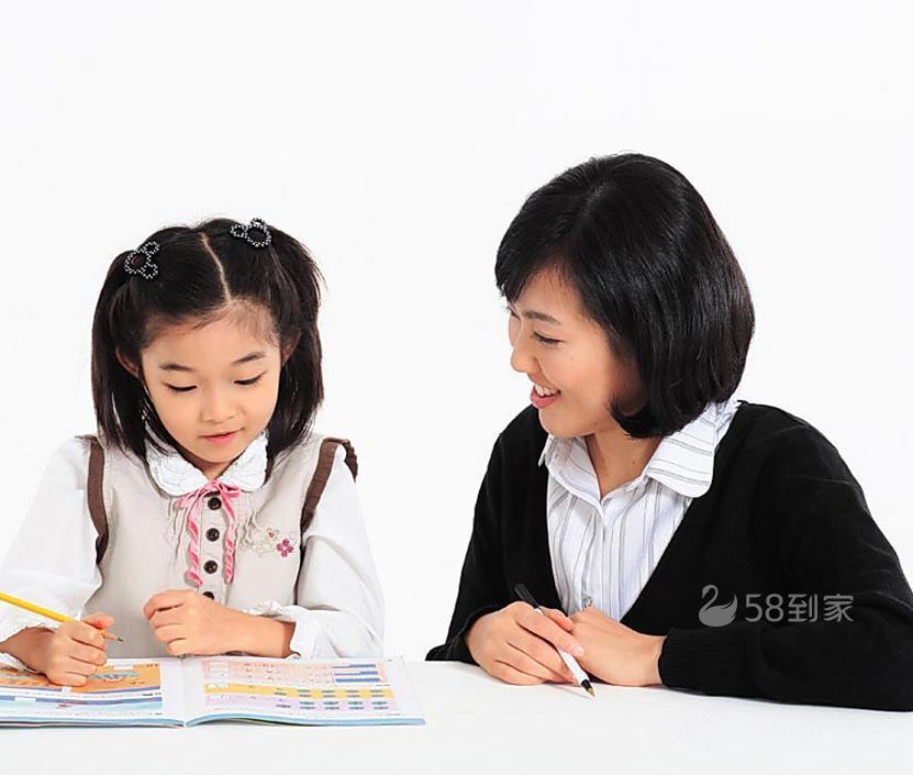 家教 一对一上门家教 小学初中