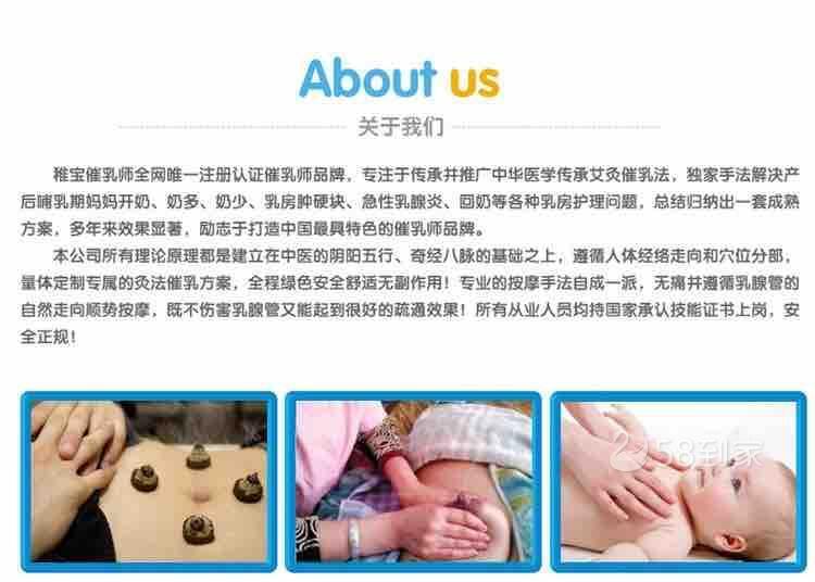 产后开奶疗程套高效率纯母乳上门服务