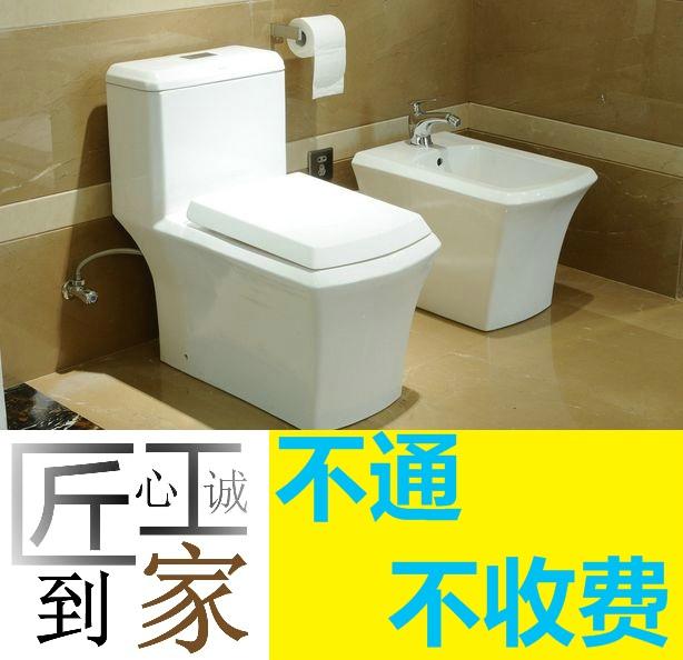 马桶疏通马桶维修卫生间改造高压清洗疏通特殊疏通排管改管开槽