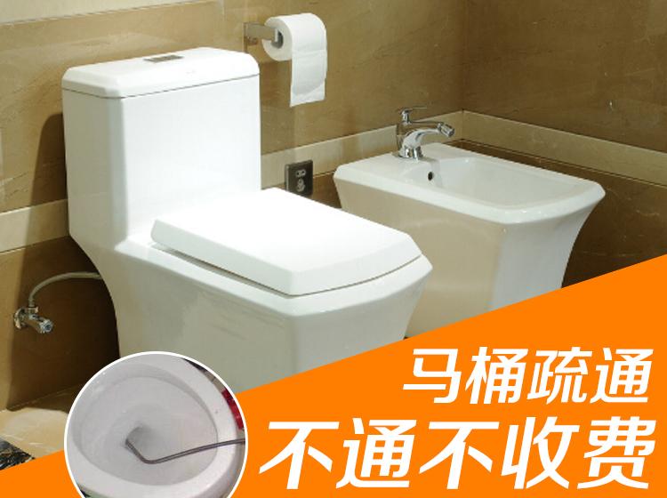 管道疏通 Drain cleaning(定金)